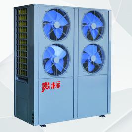 热泵泳池机10P(工业,农业,烘干专用)