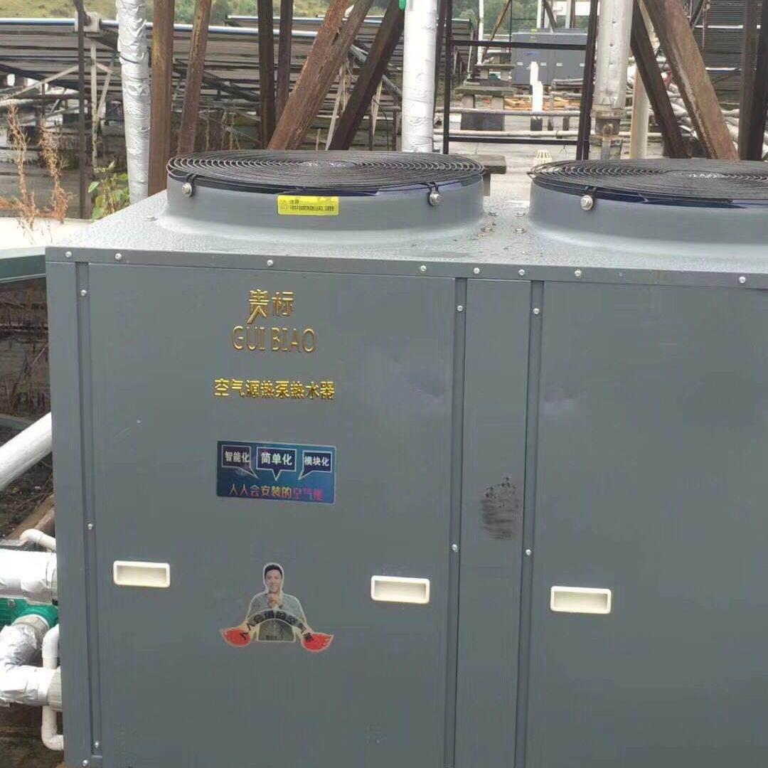 瑞丽市酒店空气能热水系统安装工程