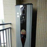 家用一体机空气能热泵安装