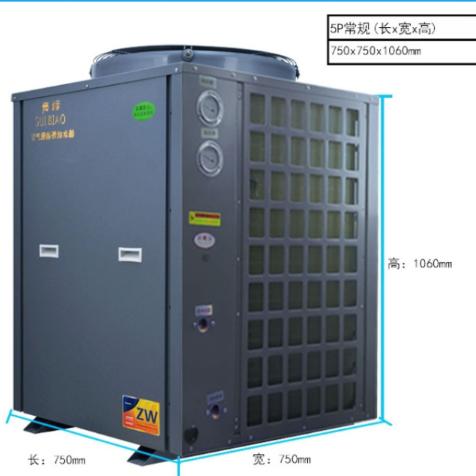新华乡空气能热泵热水工程