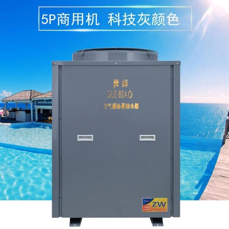 石头镇空气能热泵热水工程