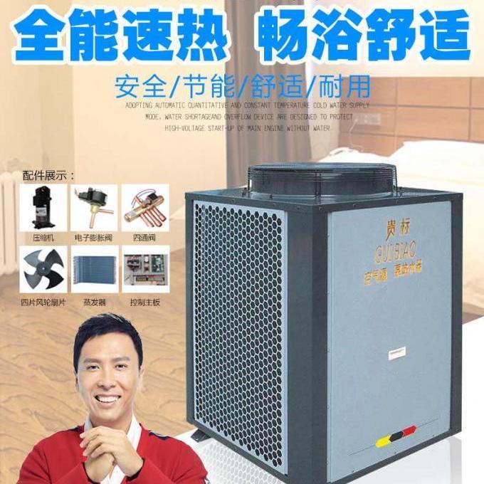 宣威空气能热泵热水工程案例