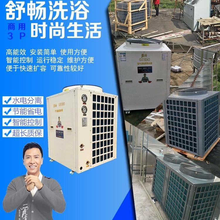 医院住院部空气能热泵热水工程案例