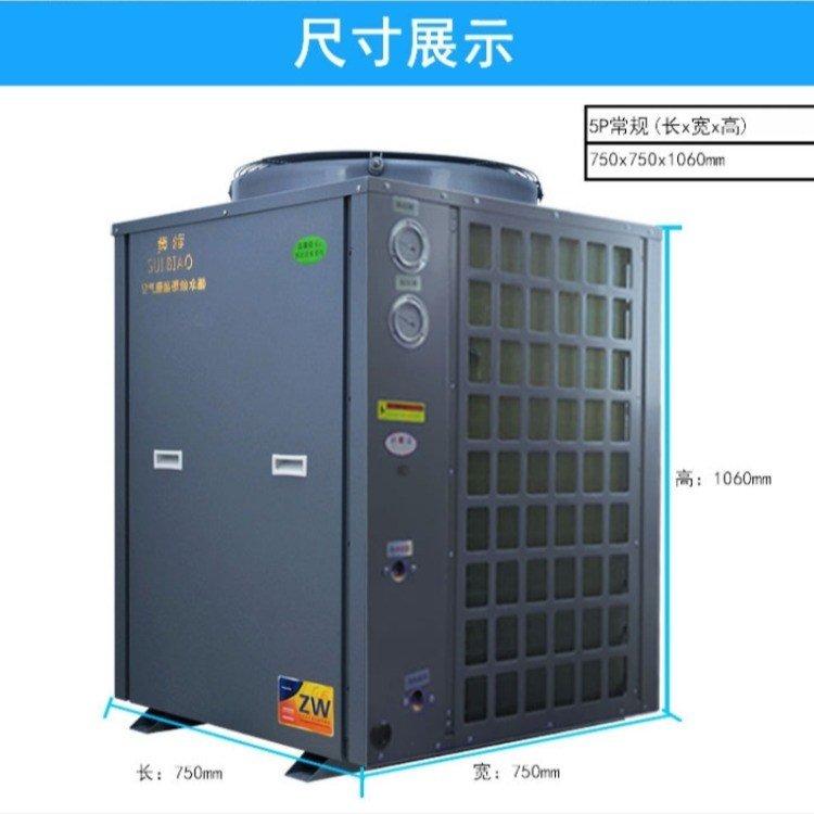 宿舍专用热泵,为员工提供稳定舒适的热水服务!