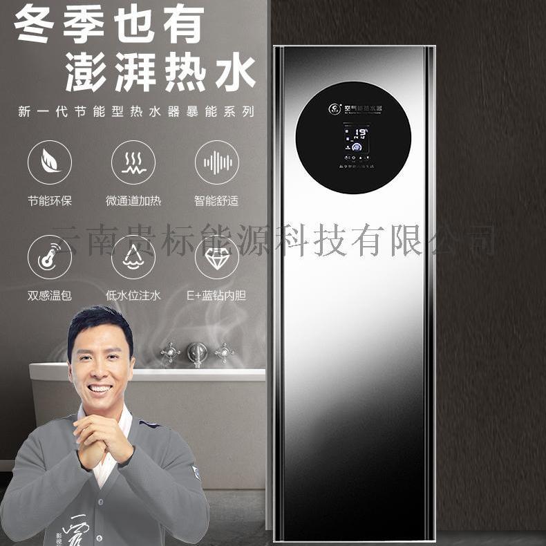 买空气能热水器时,怎么挑选热水器的容量?